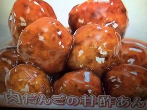 きょうの料理 肉だんごの甘酢あん