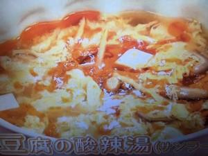 きょうの料理 豆腐の酸辣湯