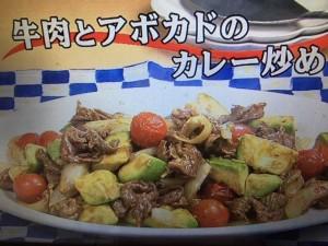 キューピー3分クッキング 牛肉とアボカドのカレー炒め