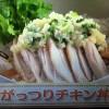 【上沼恵美子のおしゃべりクッキング】がっつりチキン丼 レシピ