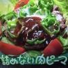 【NHKきょうの料理】詰めない肉ピーマン・なすのそぼろカレーあんかけなど