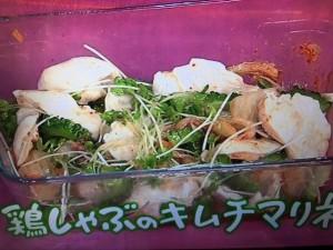 きょうの料理 鶏しゃぶのキムチマリネ