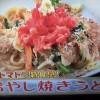 【雨上がり食楽部】冷凍トマトで新食感!冷やし焼きうどん レシピ