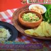 【バイキング】モリクミ流!メキシコ料理 トルティーヤ&ワカモレ レシピ