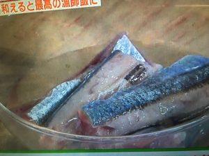 林修の今でしょ講座 漁師飯