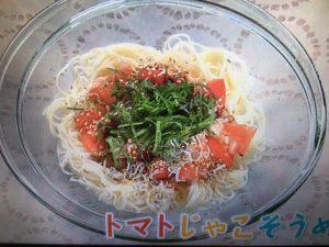 きょうの料理 トマトじゃこそうめん
