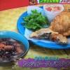 【バイキング】モリクミ流!ブラジル料理「フェジョアーダ&パステウ」 レシピ