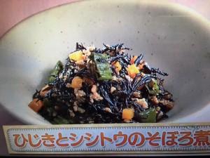 上沼恵美子のおしゃべりクッキング ひじきとシシトウのそぼろ煮