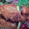 家事えもんのかけ算レシピ~サクサクジューシー唐揚げレシピ