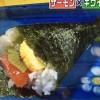 家事えもんのかけ算レシピ~新定番手巻き寿司&新提案具材