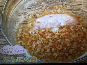 きょうの料理 タイ風汁なしラーメン