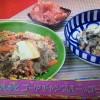 【バイキング】みきママレシピ~ゴーヤチャンプルー&ゴーヤサラダ