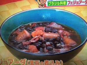 バイキング レシピ ブラジル料理