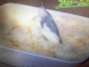 3分クッキング レシピ ヨーグルトムース