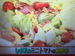 あさイチ レシピ レタスとミニトマトの卵炒め