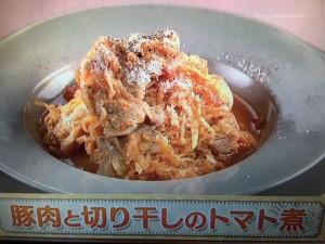 上沼恵美子のおしゃべりクッキング 豚肉と切り干しのトマト煮
