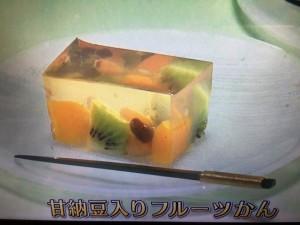 きょうの料理ビギナーズ 甘納豆入りフルーツかん