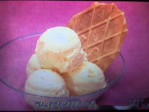 きょうの料理ビギナーズ アイスクリーム