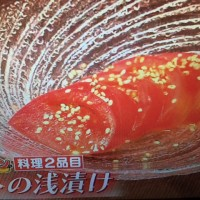 ウル得マン レシピ トマト
