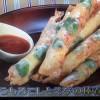 【きょうの料理ビギナーズ】とうもろこしとえびの棒春巻き&小松菜 ベーコン炒め