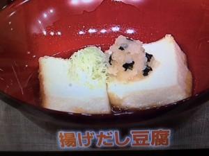 きょうの料理 揚げだし豆腐