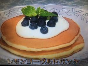 きょうの料理ビギナーズ レモンヨーグルトパンケーキ