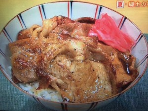 きょうの料理 豚丼