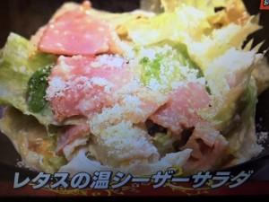 あさイチ 焼き肉