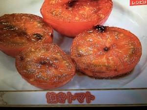 あさイチ レシピ 焼きトマト