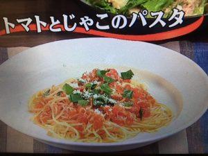 3分クッキング レシピ トマトとじゃこのパスタ