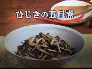 3分クッキング レシピ ひじきの五目煮