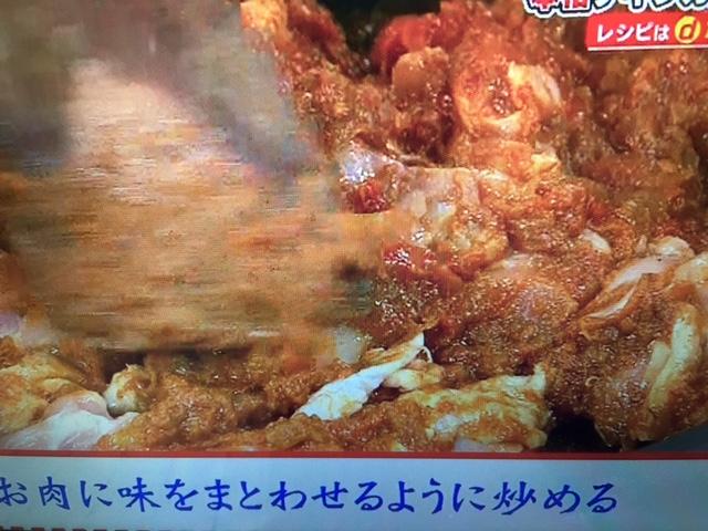 あさイチ レシピ チキンカレー