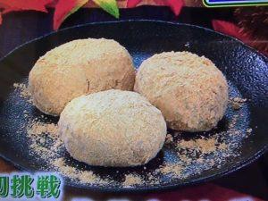 ヒルナンデス すき焼きライスバーガー