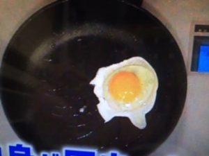 水田レシピ ハンバーグ