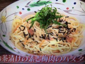 サイゲン大介レシピ