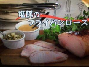 3分クッキング レシピ 塩豚のフライパンロースト