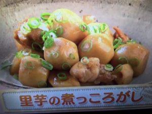 上沼恵美子のおしゃべりクッキング 里芋の煮っころがし