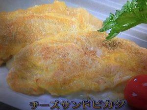 きょうの料理ビギナーズ チーズサンドピカタ