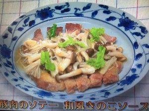 きょうの料理ビギナーズ 豚肉のソテー 和風きのこソース