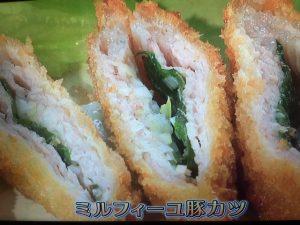 きょうの料理ビギナーズ ミルフィーユ豚カツ