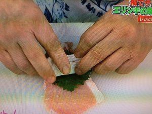 あさイチ レシピ エリンギの豚肉巻き 梅風味 画像