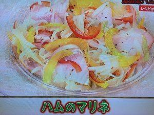 あさイチ レシピ ハムのマリネ 画像