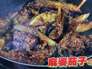 みきママレシピ 麻婆茄子グラタン 画像