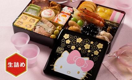 おせち料理2017 ハローキティ 画像