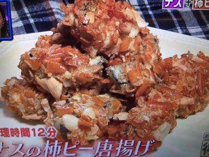 得弁ライダー レシピ お弁当