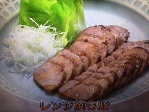 きょうの料理ビギナーズ レンジ焼き豚