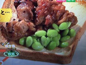 あさチャン トースト