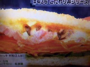 男子ごはん 甘辛じょうゆのローストポーク丼
