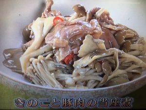 きょうの料理ビギナーズ きのこと豚肉の当座煮