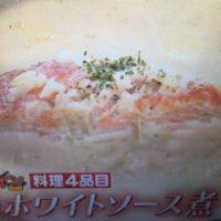 ウル得マン レシピ 鮭